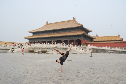 Au Batido at the Forbidden City!